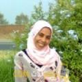أنا ميساء من فلسطين 27 سنة عازب(ة) و أبحث عن رجال ل الحب