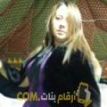 أنا فوزية من الجزائر 38 سنة مطلق(ة) و أبحث عن رجال ل الصداقة
