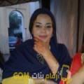 أنا إشراق من مصر 30 سنة عازب(ة) و أبحث عن رجال ل التعارف