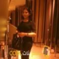 أنا حبيبة من قطر 26 سنة عازب(ة) و أبحث عن رجال ل المتعة