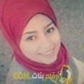 أنا زكية من تونس 49 سنة مطلق(ة) و أبحث عن رجال ل الزواج