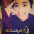 أنا ريم من المغرب 19 سنة عازب(ة) و أبحث عن رجال ل الحب