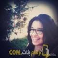 أنا نزيهة من عمان 26 سنة عازب(ة) و أبحث عن رجال ل الحب