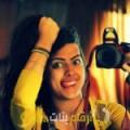 أنا نور من مصر 23 سنة عازب(ة) و أبحث عن رجال ل الحب