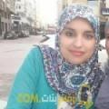 أنا علية من اليمن 24 سنة عازب(ة) و أبحث عن رجال ل الحب