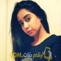 أنا فردوس من ليبيا 28 سنة عازب(ة) و أبحث عن رجال ل الزواج