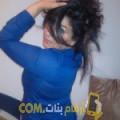 أنا سعيدة من تونس 49 سنة مطلق(ة) و أبحث عن رجال ل الحب