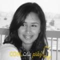 أنا سالي من سوريا 33 سنة مطلق(ة) و أبحث عن رجال ل الزواج