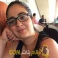 أنا ضحى من البحرين 28 سنة عازب(ة) و أبحث عن رجال ل الصداقة