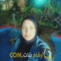 أنا حكيمة من المغرب 32 سنة عازب(ة) و أبحث عن رجال ل الحب