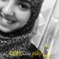 أنا نادين من اليمن 26 سنة عازب(ة) و أبحث عن رجال ل الزواج