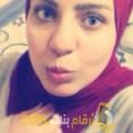 أنا أمينة من مصر 24 سنة عازب(ة) و أبحث عن رجال ل الحب