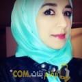 أنا فتيحة من عمان 25 سنة عازب(ة) و أبحث عن رجال ل الصداقة