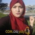 أنا أريج من المغرب 23 سنة عازب(ة) و أبحث عن رجال ل الزواج