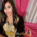 أنا مونية من اليمن 23 سنة عازب(ة) و أبحث عن رجال ل الحب