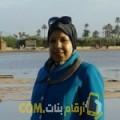 أنا لبنى من ليبيا 37 سنة مطلق(ة) و أبحث عن رجال ل المتعة