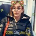 أنا نعمة من الجزائر 36 سنة مطلق(ة) و أبحث عن رجال ل الزواج