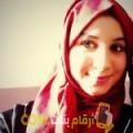 أنا سوسن من قطر 22 سنة عازب(ة) و أبحث عن رجال ل الزواج