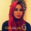 أنا نهى من فلسطين 23 سنة عازب(ة) و أبحث عن رجال ل الزواج