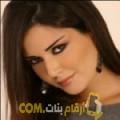 أنا أميرة من المغرب 26 سنة عازب(ة) و أبحث عن رجال ل التعارف