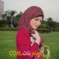 أنا رميسة من عمان 43 سنة مطلق(ة) و أبحث عن رجال ل الحب