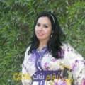 أنا أماني من الكويت 29 سنة عازب(ة) و أبحث عن رجال ل الحب