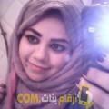 أنا رقية من البحرين 27 سنة عازب(ة) و أبحث عن رجال ل التعارف