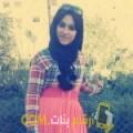 أنا إنصاف من عمان 22 سنة عازب(ة) و أبحث عن رجال ل الزواج