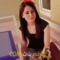 أنا ليلى من لبنان 25 سنة عازب(ة) و أبحث عن رجال ل الزواج