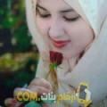 أنا وسيلة من مصر 26 سنة عازب(ة) و أبحث عن رجال ل الصداقة