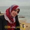 أنا منار من البحرين 28 سنة عازب(ة) و أبحث عن رجال ل الزواج
