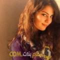 أنا إيناس من لبنان 27 سنة عازب(ة) و أبحث عن رجال ل الحب