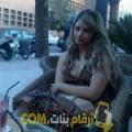 أنا فيروز من المغرب 30 سنة عازب(ة) و أبحث عن رجال ل الدردشة