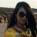 أنا ياسمين من الجزائر 25 سنة عازب(ة) و أبحث عن رجال ل الزواج
