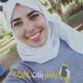 أنا نادين من تونس 21 سنة عازب(ة) و أبحث عن رجال ل الحب
