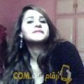 أنا نفيسة من البحرين 28 سنة عازب(ة) و أبحث عن رجال ل الحب