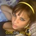 أنا فطومة من فلسطين 34 سنة مطلق(ة) و أبحث عن رجال ل الحب