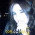 أنا سونيا من الجزائر 26 سنة عازب(ة) و أبحث عن رجال ل الدردشة