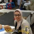 أنا سميرة من المغرب 33 سنة مطلق(ة) و أبحث عن رجال ل الزواج