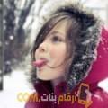 أنا دانة من لبنان 37 سنة مطلق(ة) و أبحث عن رجال ل الحب