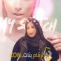 أنا إسلام من لبنان 21 سنة عازب(ة) و أبحث عن رجال ل الحب