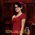 أنا هناء من مصر 19 سنة عازب(ة) و أبحث عن رجال ل الزواج