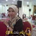 أنا سلومة من الكويت 26 سنة عازب(ة) و أبحث عن رجال ل الصداقة
