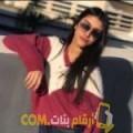 أنا أميرة من سوريا 23 سنة عازب(ة) و أبحث عن رجال ل المتعة