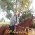أنا سيلة من اليمن 26 سنة عازب(ة) و أبحث عن رجال ل الزواج