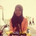أنا سارة من فلسطين 23 سنة عازب(ة) و أبحث عن رجال ل الصداقة