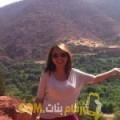 أنا مليكة من اليمن 32 سنة مطلق(ة) و أبحث عن رجال ل الدردشة