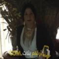 أنا سهام من مصر 57 سنة مطلق(ة) و أبحث عن رجال ل الزواج
