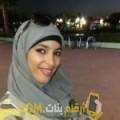 أنا صبرين من المغرب 22 سنة عازب(ة) و أبحث عن رجال ل التعارف