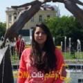 أنا فريدة من مصر 23 سنة عازب(ة) و أبحث عن رجال ل التعارف